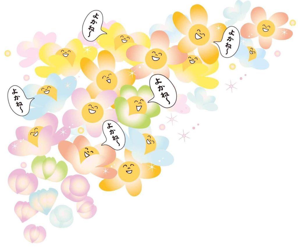 原田優一さん出演情報