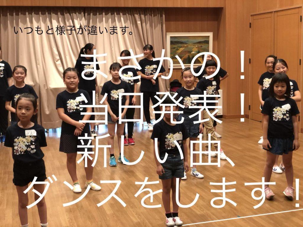【10/4】の西日本新聞朝刊をご覧ください!